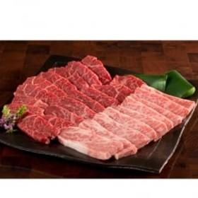 山梨県産 富士山麓牛 霜降り・赤身焼き肉セット(計約600g)