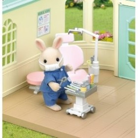 シルバニアファミリー H-14 歯医者さんセット  おもちゃ こども 子供 女の子 人形遊び 3歳~