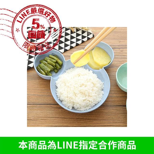 小麥色米奇造型兒童餐盤 『無名』 M09118