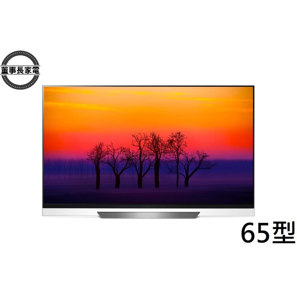 LG 樂金 液晶電視 65型 OLED 4K UHD 智慧聯網 OLED65E8PWA