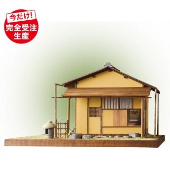 1/17 国宝 茶室 待庵