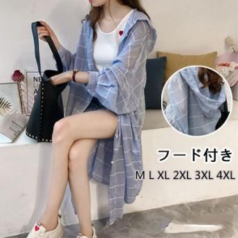 送料無料韓国ファッション夏ロングシャツフード付き 長袖 レディース シンプル ゆったり 着痩せ 夏に