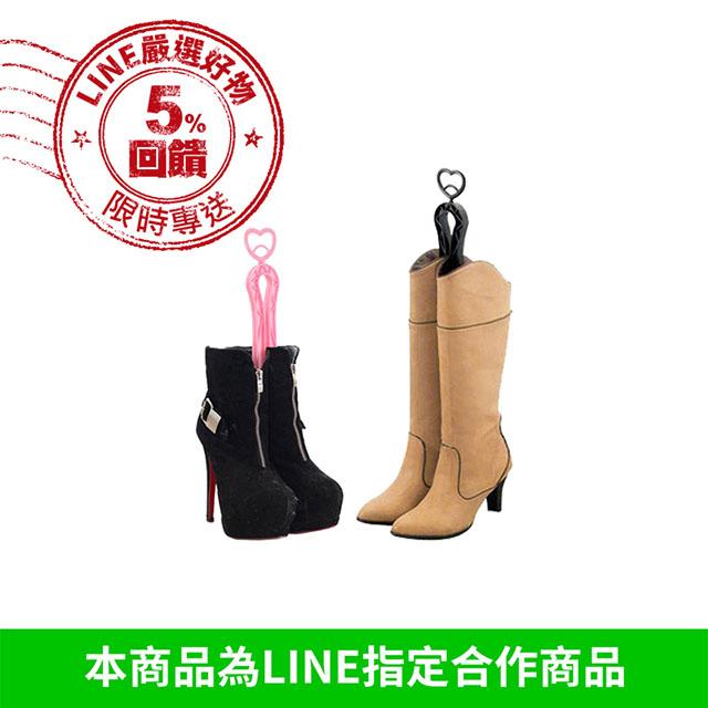 長靴支撐架 『無名』 M06129