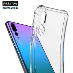 Samsung Galaxy A8 Star (2018) TPU 新四角透明防撞手機殼