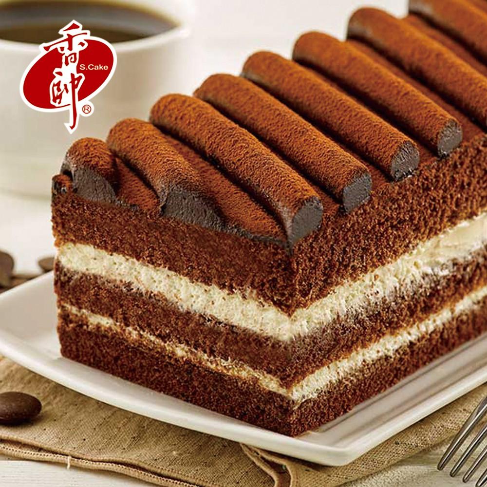 【香帥蛋糕】歐納修巧克力