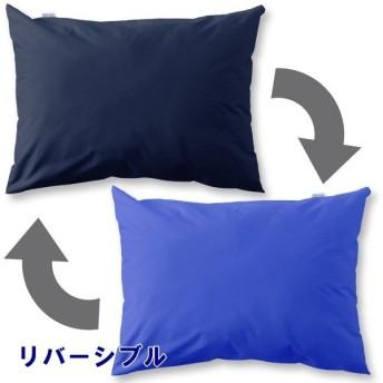 メリーナイト(Merry Night) 日本製 綿100% 枕カバー 「フロム」 45 x 90cm ネイビー FM661501-72