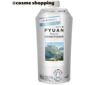 PYUAN/PYUAN ナチュラル コンディショナー(コンデショナー詰替え/ミンティー&ミュゲの香り) コンディショナー