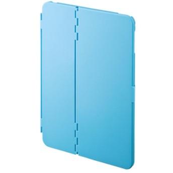 サンワサプライiPad mini 2019用ハードケース(スタンドタイプ)ブルーPDA-IPAD1404BL