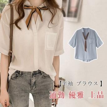 ブラウス レディース 大きいサイズ シフォン 着やせ 韓国ファッション トップス シャツ 半袖 5分袖 無地 ナチュラル