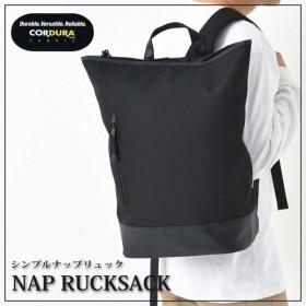 リュック メンズ リュックサック 黒 おしゃれ シンプル ナップサック 多機能 大容量 バックパック