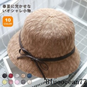 帽子 麥わら帽子 バケットハット 紫外線対 女性用 ストローハット レディース 小顔効果 UVカット