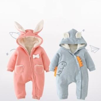 ロンパース 赤ちゃん 新生児 女の子 男の子 男女兼用 着ぐるみ ウサギの耳 恐竜 長袖 無地 ボア 可愛い キュート アニマル
