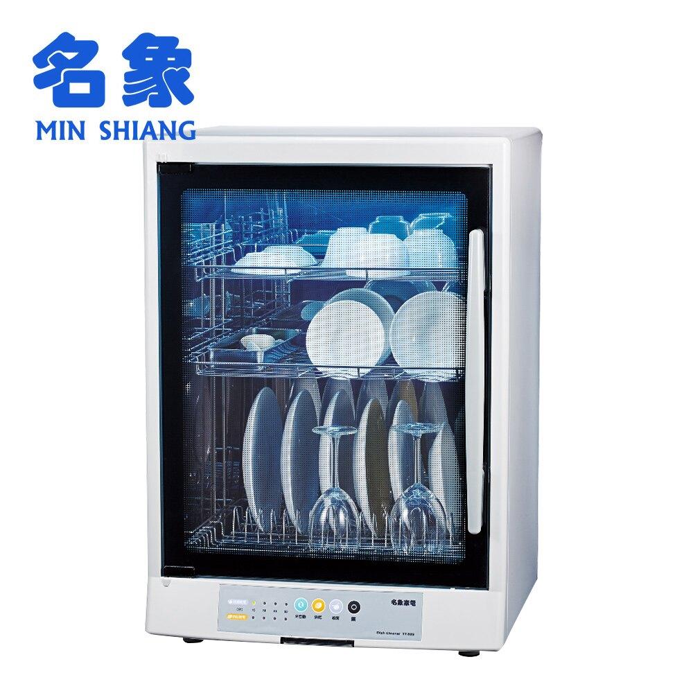 【名象】95公升三層不鏽鋼紫外線烘碗機(20人份)TT-889