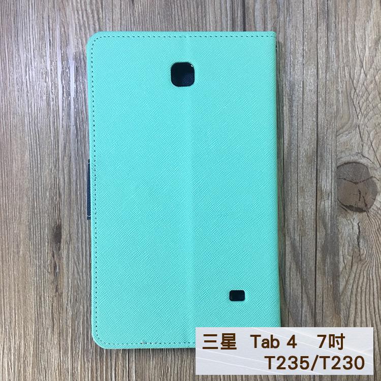 福利品 平板側翻皮套 SAMSUNG Galaxy Tab 4 7吋 T235/T230 撞色皮套 可立式 插卡 保護套
