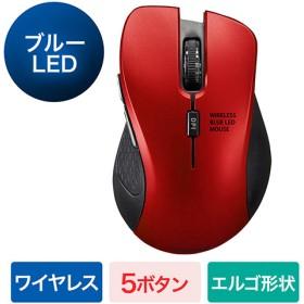 ワイヤレスマウス(エルゴノミクス・ブルーLED光学式・5ボタン・DPI切替・ミドルサイズ・レッド)