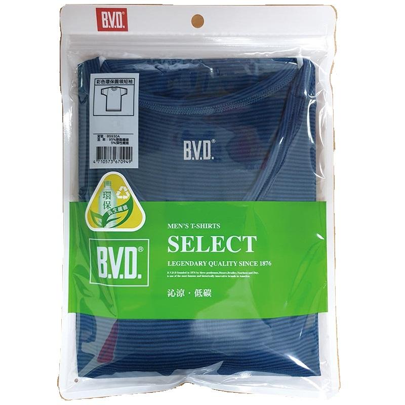 BVD彩色環保圓領短袖衫-顏色隨機出貨