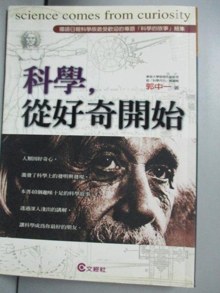 [ISBN-13碼] 9789576634307 [ISBN] 957663430X