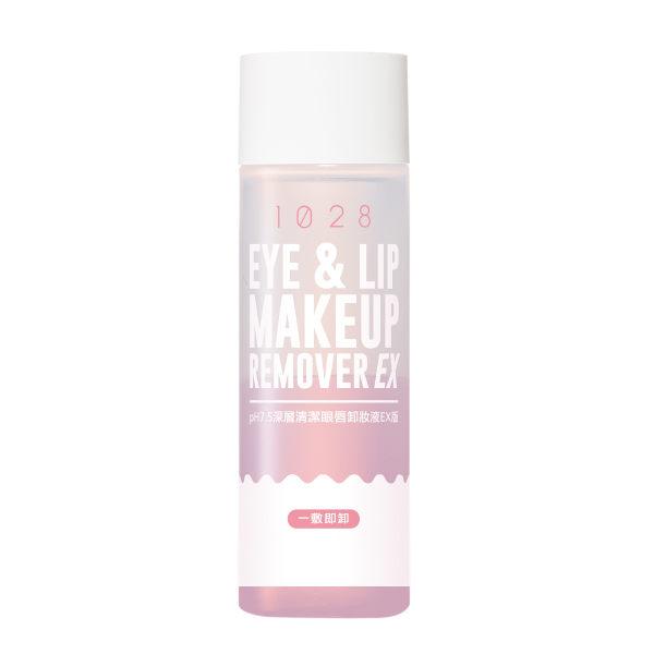 經典配方再升級,更快卸、更潔淨!獨特速淨因子,一敷即卸防水型睫毛膏、眼線與持久型彩妝,添加能舒緩肌膚