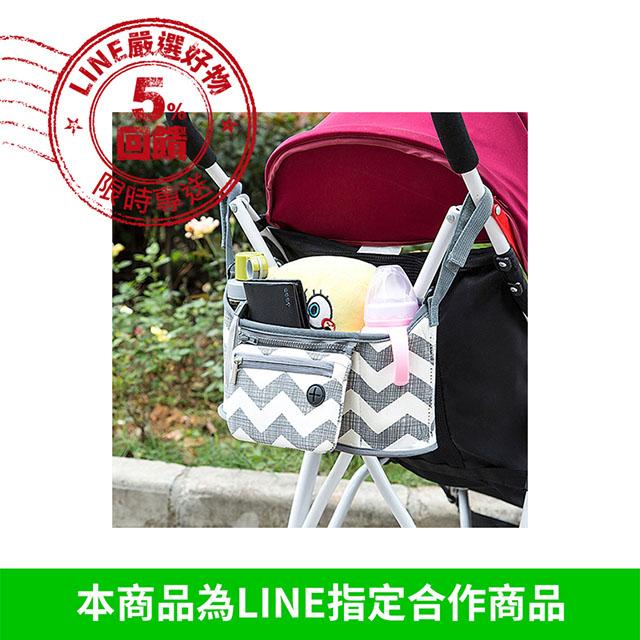嬰兒推車 收納掛包 『無名』 K04106