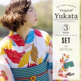 【50%OFF】京都きもの町オリジナル 浴衣3点セット「カラフル リーフ」レディース S、フリー、TL、LL お仕立て上がり浴衣 綿浴衣