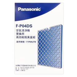 Panasonic國際牌F-P04UT8清淨機專用高效能脫臭濾網 F-P04DS