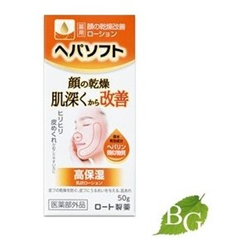 ロート製薬 ヘパソフト薬用 顔ローション 50g