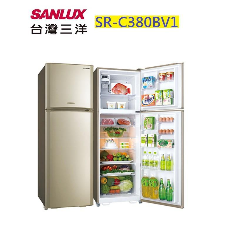 台灣三洋380公升變頻雙門冰箱SR-C380BV1 含拆箱定位+回收舊機 6期零利率