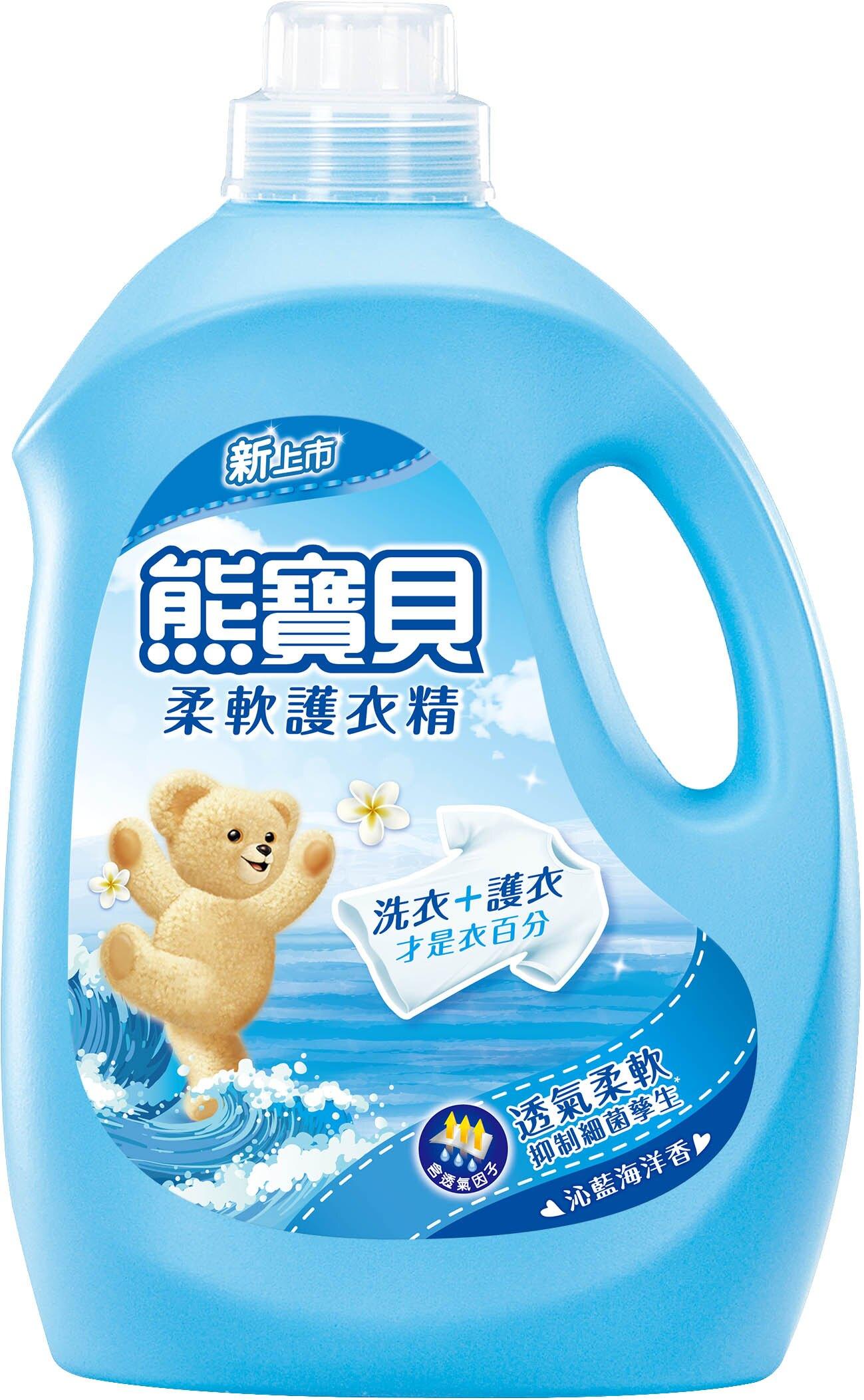 熊寶貝柔軟護衣精沁藍海洋香(3200ml*4入/箱)