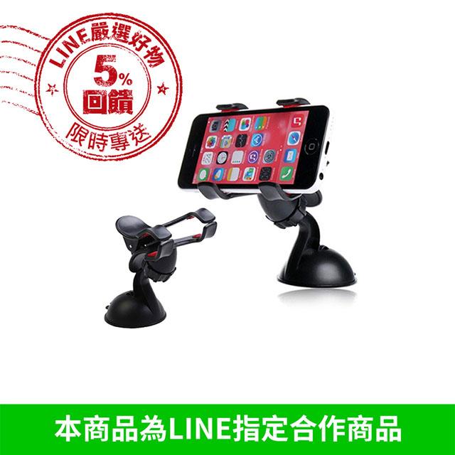 新款 手機支架 『無名』 J01107