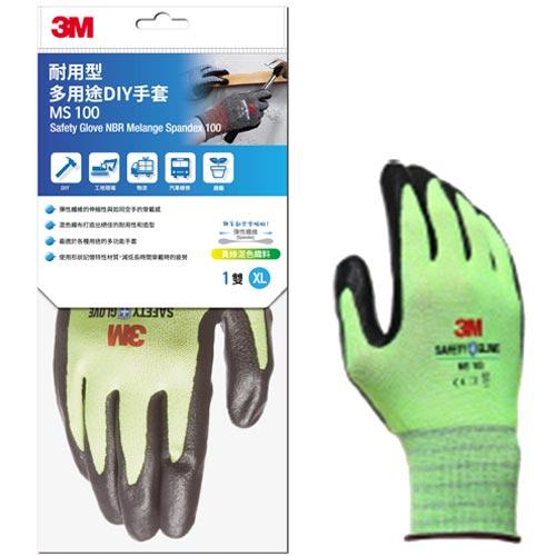 3M MS-100 耐用型 多用途DIY手套 黃色 XL