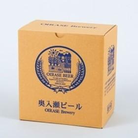 2019年9月発送開始『定期便』奥入瀬ビール2種6本・アジアビアカップ金賞受賞セット全3回