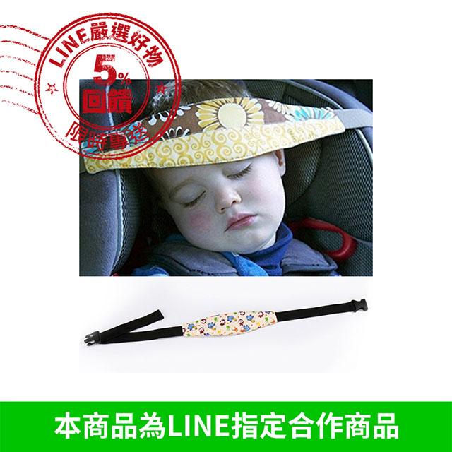 瞌睡神器!兒童打瞌睡安全固定帶 『無名』 N10107