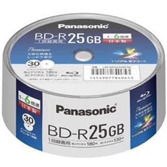 日本製 ブルーレイディスク トリプルタフコート 片面1層式 6倍速対応 1回のみ記録/録画用 25GB 30枚 LM-BRS25MP30