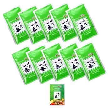 野菜ブイヨン香澄10袋セット
