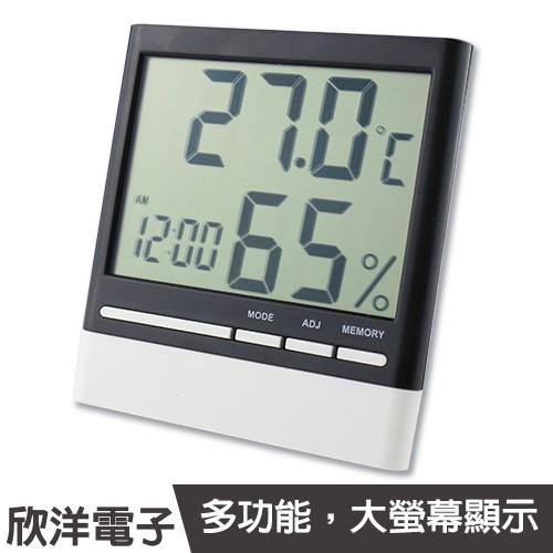 竑啟 多功能溫濕度計(TH-101) 鬧鐘/時鐘/華氏/攝氏/輕薄/壁掛/桌立