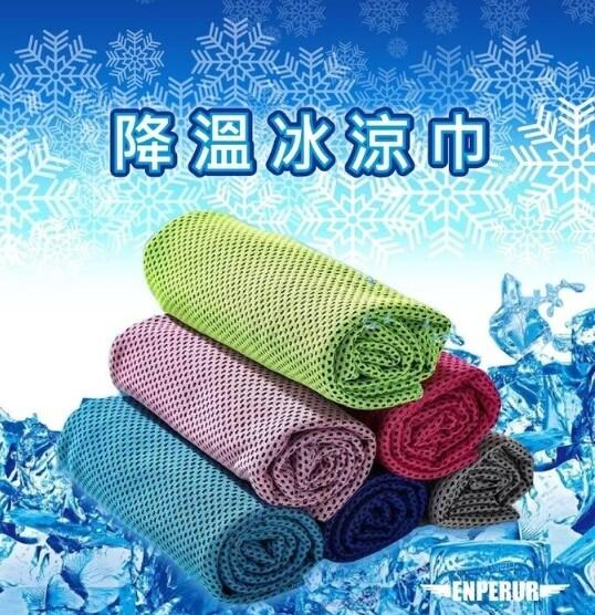 (兩條一組)降溫冰凉巾 運動毛巾 戶外凉感毛巾 冰涼巾 瞬間冷感毛巾 降溫吸汗毛巾 魔術冰巾