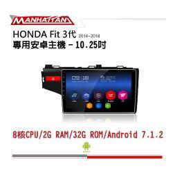 MANHATTAN 曼哈頓 HONDA FIT 3代 2014-2018 專用 10.2吋導航影音安卓主機_到府安裝