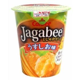 カルビー Jagabeeうすしお味 40g 【イージャパンモール】