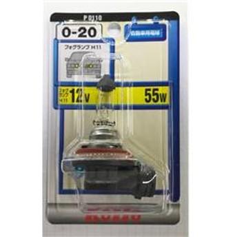 KOITO H11 12V55W 0-20 P0110