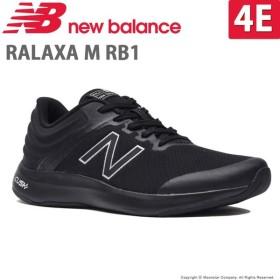 ニューバランス newbalance [2019年秋新作] メンズ ウォーキングシューズ NB RALAXA M RB1 4E ブラック