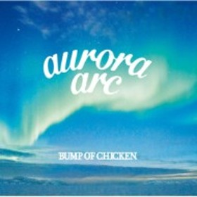 BUMP OF CHICKEN aurora arc 初回限定盤A (+DVD) 新品未開封