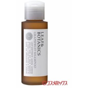 松山油脂 シャンプー リーフ&ボタニクス(LEAF&BOTANICS) グレープフルーツ 50ml