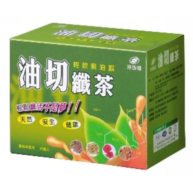 港香蘭 油切纖茶 20包