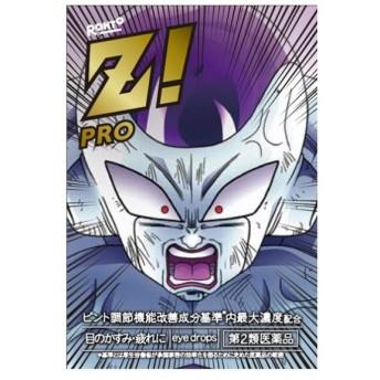 【第2類医薬品】ロートジープロc ドラゴンボールZ限定ver.フリーザ