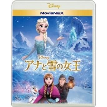 Disney/アナと雪の女王 Movienex (+dvd)(+デジタルコピー)