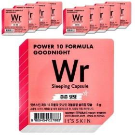 [水分充電エッセンス](ck010)イッツスキンパワー10フォーミュラおやすみスリーピングカプセル・W・アル10個入り韓国女性の化粧品
