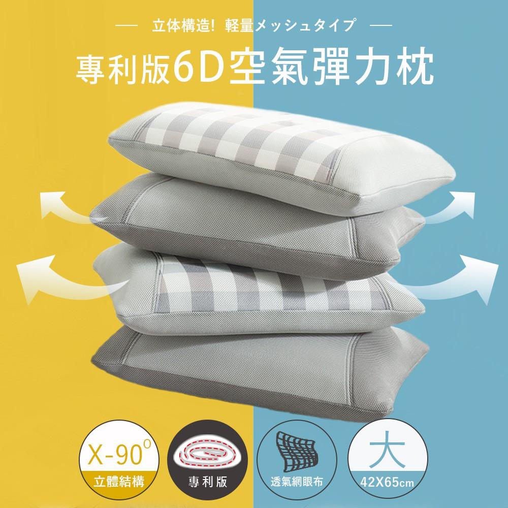 比起其他枕頭,更能維持清潔,使用的安心。沐眠家居~我們專營寢具十多年,用心為大家打造屬於自己的窩,讓每個人在一日的疲勞後,讓自己完全沉浸在最自然放鬆的睡眠之中。【訂購須知】★配送說明:超商取貨有材積限