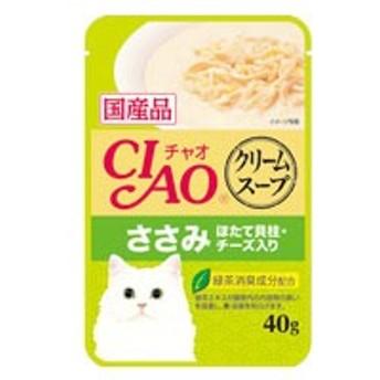 いなば CIAO チャオ スープクリームスープささみほたて貝柱・チーズ入り40g