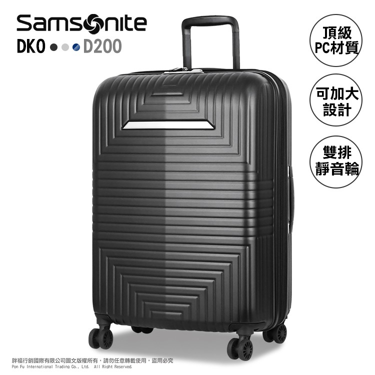 [7折] Samsonite 新秀麗 DK0 旅行箱 24吋 行李箱 可擴充 硬箱 雙排輪 詢問另有優惠 D200
