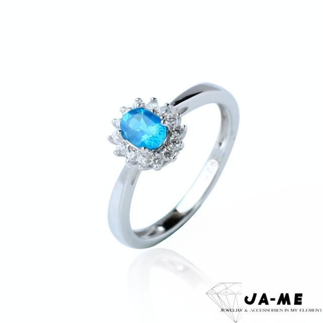 【JA-ME】0.4ct天然帕拉伊巴磷灰石戒指 (國際圍9號)